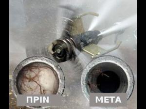 Καθαρισμός αποχέτευσης πριν και μετά στην Αργυρούπολη